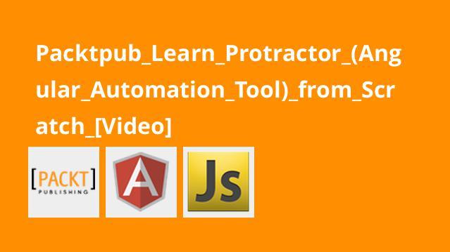 آموزشProtractor (ابزار خودکارسازی Angular) از ابتدا